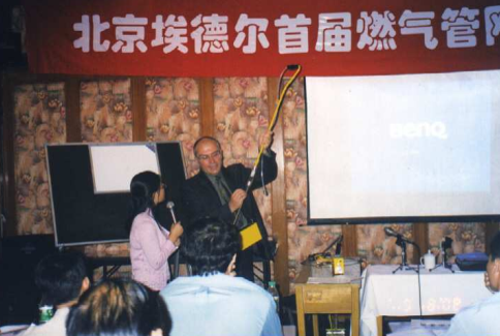 Schulung in China